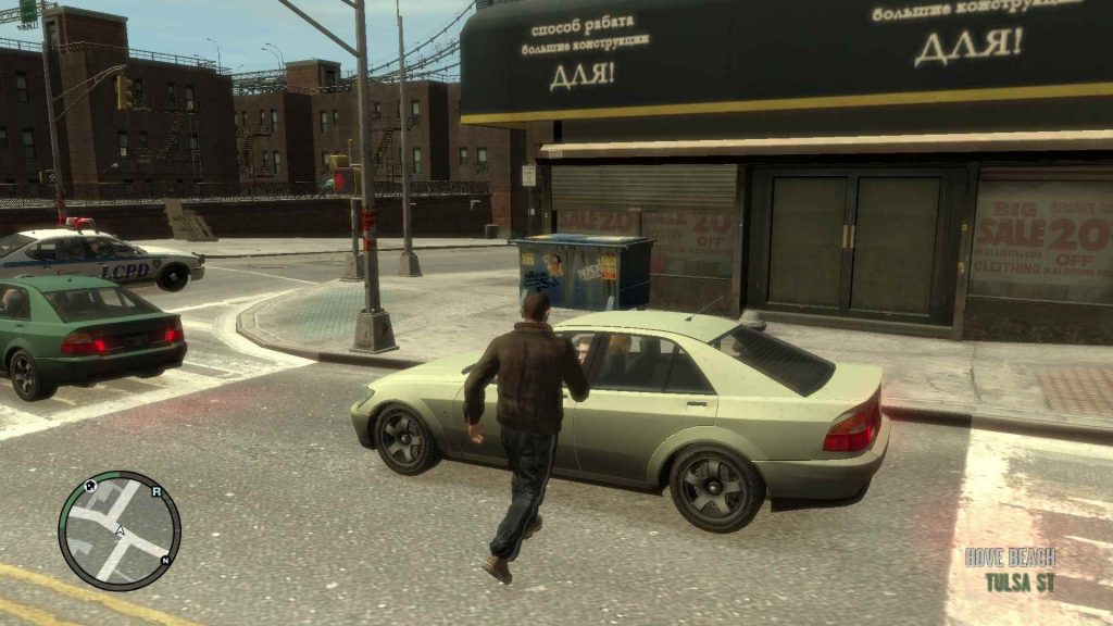 Gta 4 download pc compressed | Gta 4 Download For Pc Highly